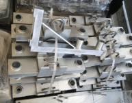 Elements of Metal Construction (6)